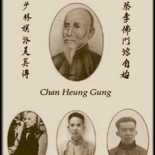 Oriental Riddim kung fu karate