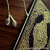 Download سورة الشرح - فارس عباد Mp3
