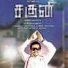 Manasellam Mazhaiyai Promo Sung By Gvp  Movie: Saguni  Music: Gv Prakash  Lyrics: Na Muthukumar