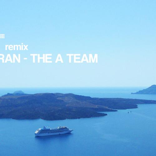 Ed Sheeran - The A Team (FST Remix)
