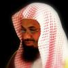 Download الشيخ سعود الشريم - سورة الكهف Mp3