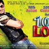 100 PERCENT LOVE-(DIRTY GLOBAL REMIX)-DJ ABHISHEK