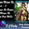 Morya Re Bappa Morya Re Hip Hop MiXx (DJ VICKY)
