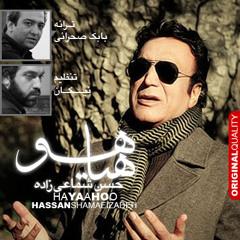 Hasan Shamaeizadeh - Hayahoo