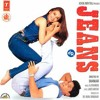 jeans movie-Ponnagayil Thee Mooti