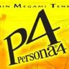 Persona 4 - Heaven.mp3