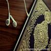 Download سورة القيامة - ياسر الدوسري Mp3