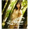 Adelia Lukmana - KasihMu Bertahan