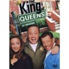 King of Queens (Theme Song)