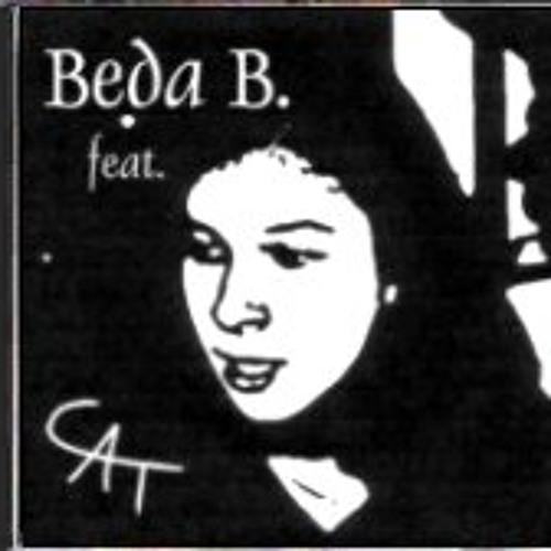 Beda B feat. Cat Von Liel:  Last Of Stars
