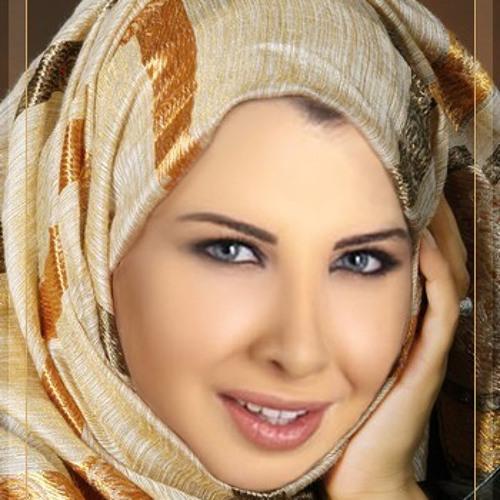 Nancy Ajran - Habibi Inta نانسي عجرم - حبيبي انت