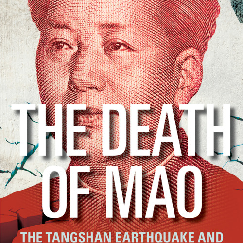 James Palmer: The Death of Mao