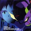 Thesis of a Cruel Angel - N.G. Evangelion
