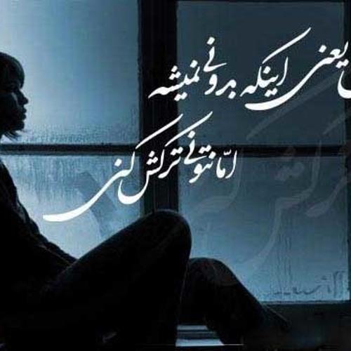 Lahzeye Bidari - گوگوش - شماعی زاده - لحظه بیداری