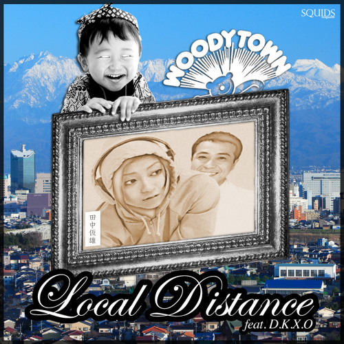 Local Distance