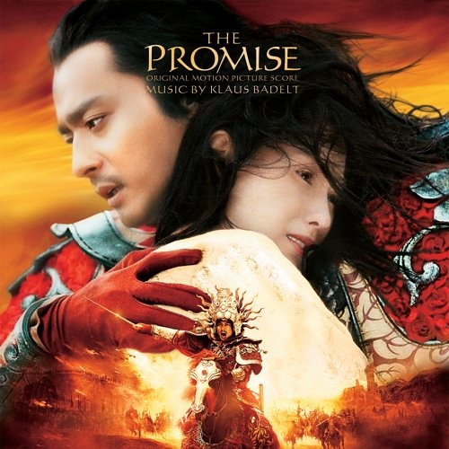 PRO - The Promise