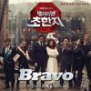 LeeTeuk (Super Junior) & Key (SHINee) - Bravo