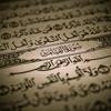 ღღسورة القيامة _ أحمد العجميღღ.mp3