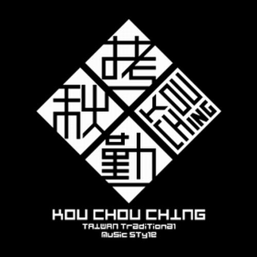 Kou Chou Ching--Around the World