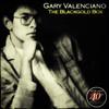 Paano - Gary Valenciano