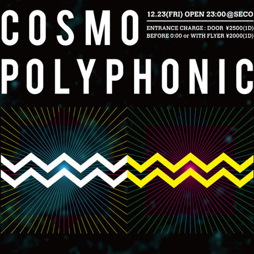 Live Blend V3 at SECO (COSMOPOLYPHONIC 2011/12/23)