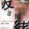 面對 Song: Wong Wong Boy, Lyrics: Irene, Sung by: EJ