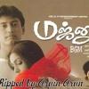 Love Theme + Gulmohar Malare BGM (HQ) | Movie: Majnu | Music: Harris Jayaraj (First on Net)