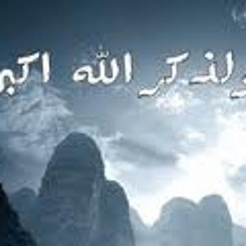 اذكار الصباح بصوت مشاري العفاسي