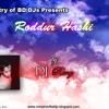 Roddur Hasi (Remix) DJ Rony