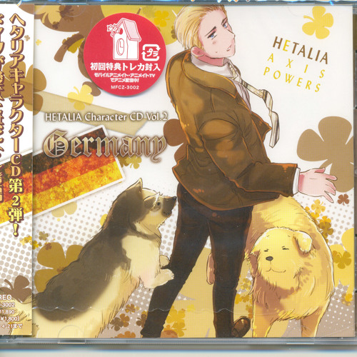 Hetalia - Einsamkeit (Germany)