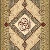 073-Surah-Muzammil