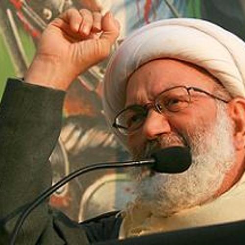 رفعت يديك منتفضاً - الشيخ حسين الأكرف