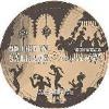 Balkan Beatbox feat Victoria Hanna - Adir Adirim (Nickodemus Remix)
