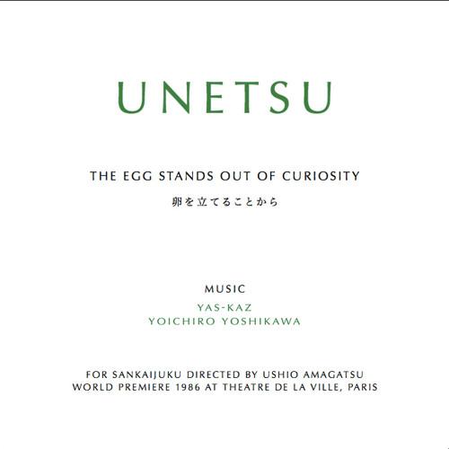 UNETSU~The Egg of Stands Out of Curiosity 卵熱~卵を立てることから :  Yoichiro Yoshikawa 吉川洋一郎 / Yas-Kaz 1986