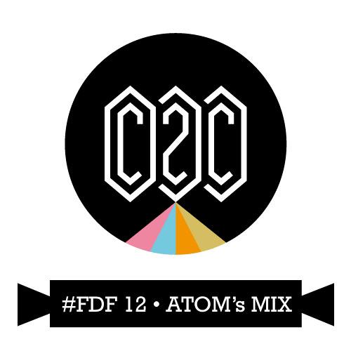 Mixtape #0 (Atom)