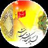 Download جنني حب عباس | الرادود محمد الحلفي Mp3