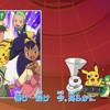 My Karaoke of Pokemon Best Wishes: 心のファンファーレ