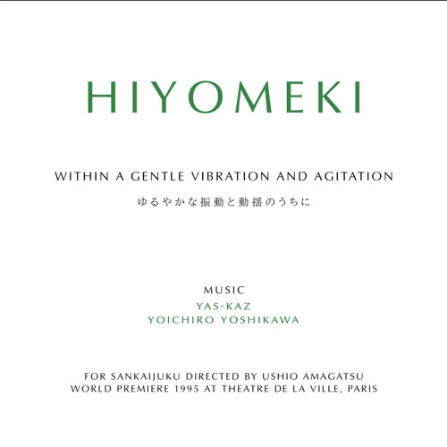 HIYOMEKI~Within a Gentle Vibration and Agitation: Yoichiro Yoshikawa / Takashi Kako 1995