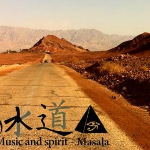 Desert Dance - MASALA