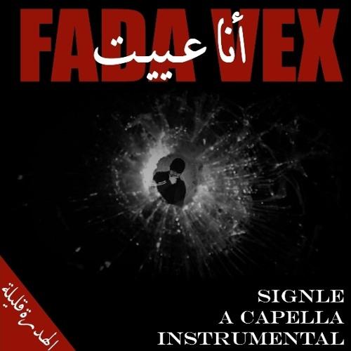 Fada Vex - Ana 3yiit (remixed by Hnawelhik)