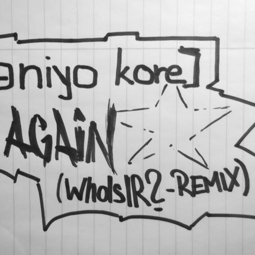[aniyo kore] - again (WhoIsIR-Remix)