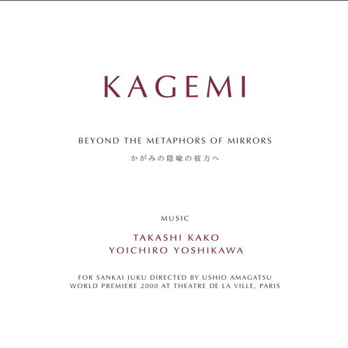 KAGEMI~Beyond The Metaphors of Mirrors かげみ: Yoichiro Yoshikawa / Takashi Kako  吉川洋一郎 / 加古隆   2000