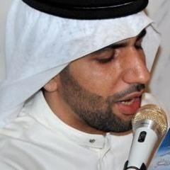 دعاء زمن الغيبة - المرحوم الحاج رضا النجار