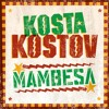 Kosta Kostov feat Olivera and Marco T_ Kaduna Bass (Dj Chernobyl Technobrega Remix)