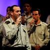 Shir Hamaalot - שיר המעלות