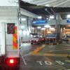 Carpark full at Suntec city tower 3 mp3