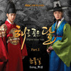 Trail of Tears – Wheesung (The Moon Embracing the Sun OST Part 3)