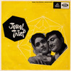 Jewel Thief - dance music