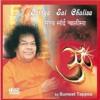 Sathya Sai Chalisa