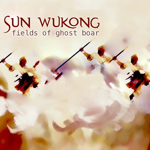 The Sun Wukong